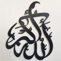 Allah-o-Akbar {الله أكبر}